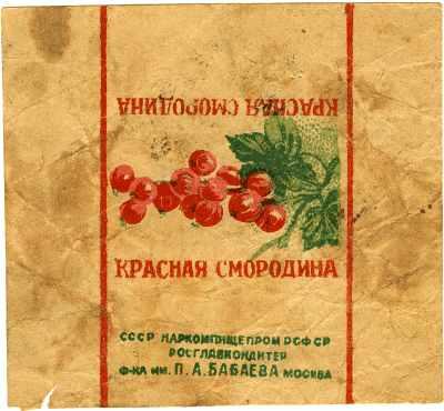 Рафиг бабаев